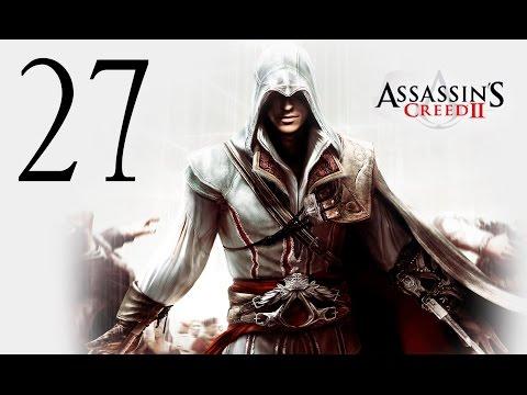 Assassins Creed 4: Black Flag прохождение с Карном. Часть 1