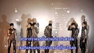 2PM - Even if you leave me (Thai subtitle) ซับไทย