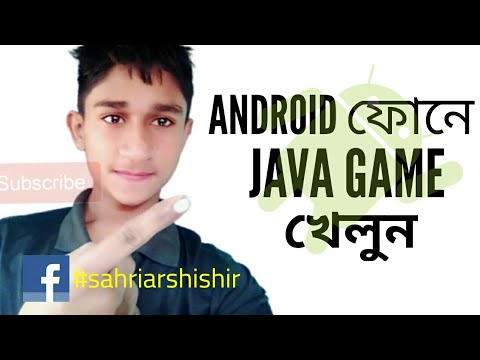 Play Java Game On Android   No Root   J2me Loader Apk