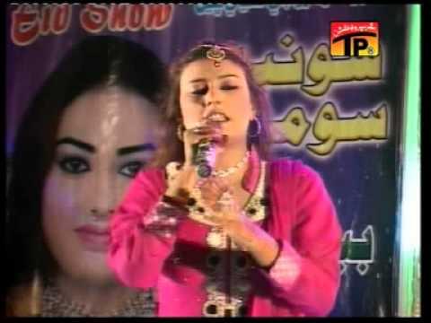 Lagy Nathi Dil | Sonia Jehan | New Sindhi Album 2015 | Thar Production thumbnail
