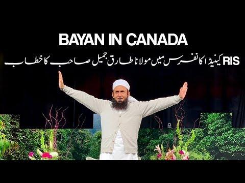 Maulana Tariq Jameel Latest Bayan in RIS Conference Toronto, Canada 23 December 2018