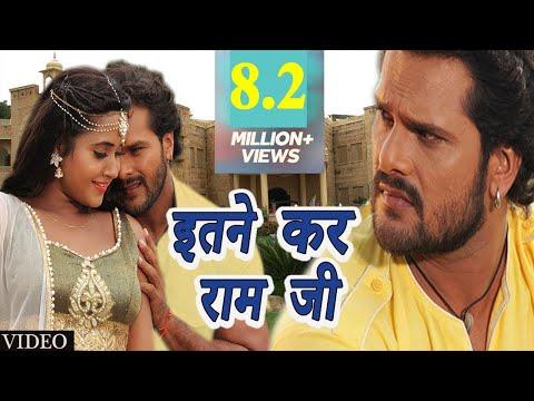 BUS YETNE KAR YE RAM JI   Khesari Lal Yadav   Kajal Raghwani   Deewanapan   Bhojpuri Song 2018