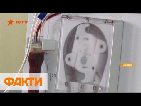 Процедура гемодиализа в Украине: как проходит и каждый ли больной получает