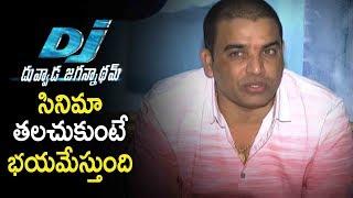 Dil Raju Shocking Comments On Allu Arjun DJ Movie | Duvvada Jagannadham | Telugu 2017 Trailers