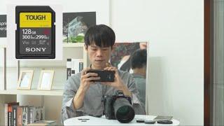 소니카메라 메모리카드 어떤것이 좋을까?