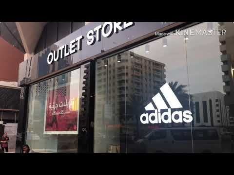 ADIDAS OUTLET STORE | SUPER SALES IN UAE 🇦🇪