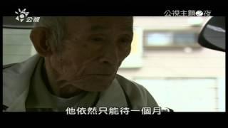 [主題之夜][飄流老人][本片 (1) 華語配音]CH013