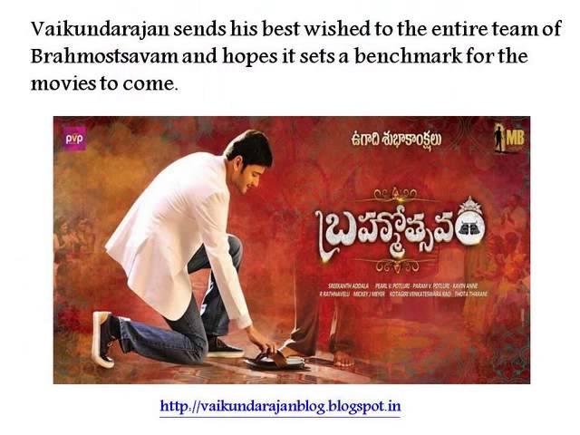 Thumbnail for Vaikundarajan On Mahesh Babu's Brahmotsavam