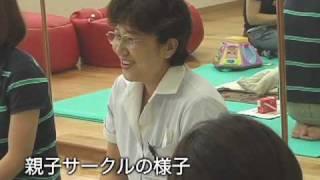 ももレディースクリニック 母親教室や育児支援サークルについて.