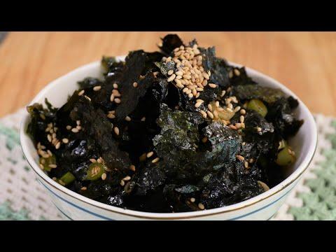 Seasoned seaweed side dish (Gim-muchim: 김무침)