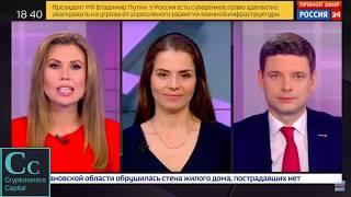 Шок  Лукашенко легализовал криптовалюту  в Бларуссии легализовали криптовалюту