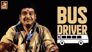BUS DRIVER | THANI ORUVAN #7 | #BLACKSHEEP