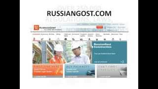 www.russiangost.com - Russia declaration of conformity GOST, TR TS, TR CU