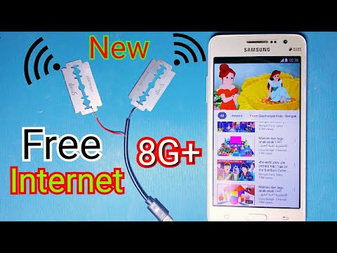 New = Free Internet 100% Working || New Technology 2019