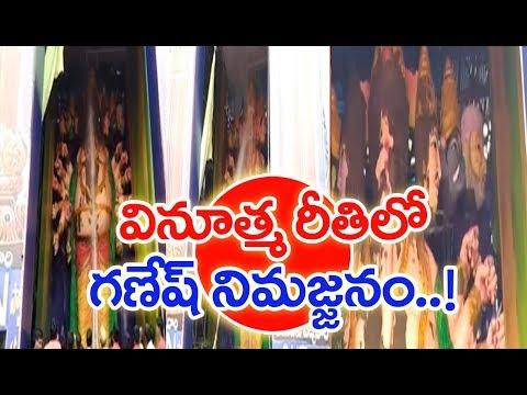41 Feet Ganesh Huge Got Nimarjan In Different Way  | Vizianagaram | MAHAA NEWS
