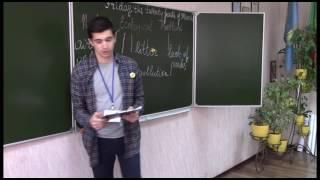Бінарний урок англійська мова-екологія