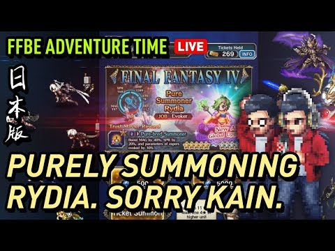 [FFBE] FFIV Banner Pulls - Pulling for Pure Summoner Rydia (Kid Rydia)