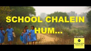 School Chale Hum Song | Sarva Shikhsha Abhiyaan | Atal Bihari Vajpayee | Doordarshan