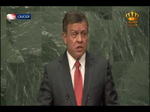 English News at Ten on Jordan Television 20-09-2016