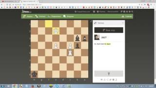 Шахматная тактика на chess.com 26.02.17 (№055)