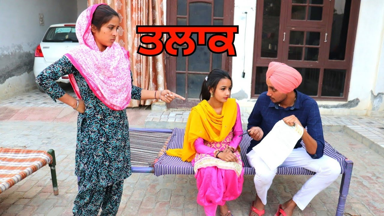Vickky nu Preety toh Talaak Cahida.. Talaak ( Punjabi short video)