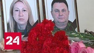 Двойное убийство депутатов в Луганске: след ведет на Украину