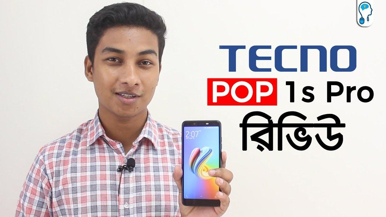 Tecno Pop 1s Tips and Tricks Videos - Waoweo