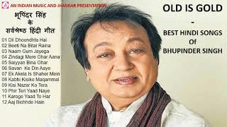 old-is-gold---best-hindi-songs-of-bhupinder-singh-ii-2019