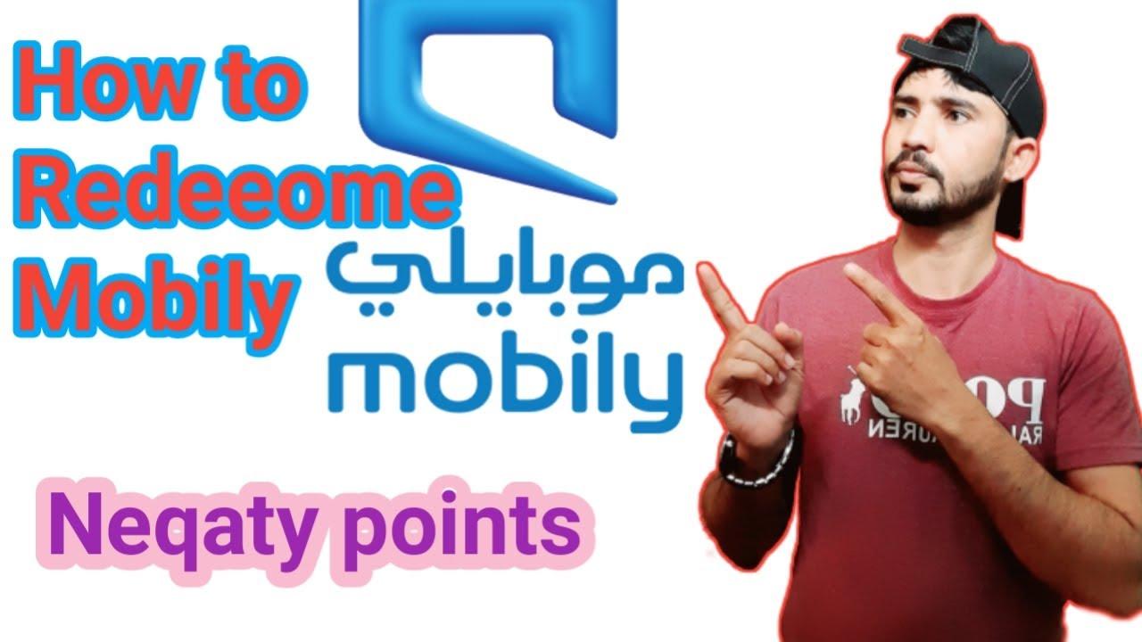 How To Redeem Mobily Neqaty Point 2020 Youtube
