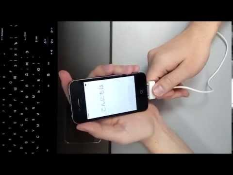 Apple iPhone 4s is blocked , the user's password as a flash in DFU mode