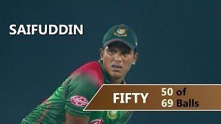Mohammad Saifuddin's 50 Run's Against Zimbabwe || 1st ODI || Zimbabwe tour of Bangladesh 2018