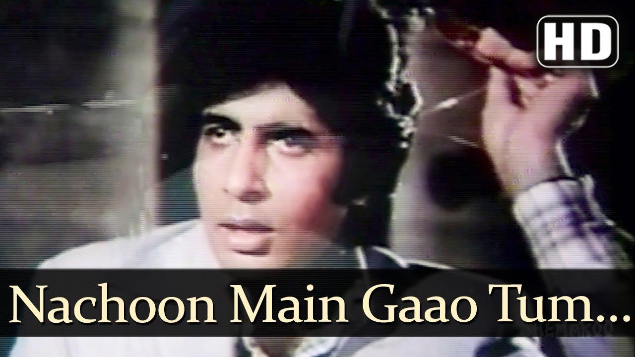 Nachoon Main Gaon (HD) - Jurmana Songs - Amitabh Bachchan - Rakhee - Asha  Bhsole - R D Burman