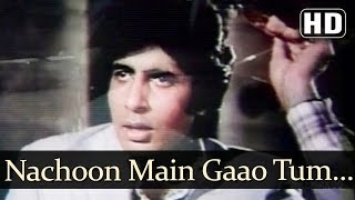 Nachoon Main Gaon (HD) - Jurmana Songs - Amitabh Bachchan - Rakhee - Asha Bhsole - R D Burman