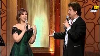 Walid Tawfik & Marwa Nagy - Remsh Einouh | وليد توفيق و مروة ناجي - رمش عينه