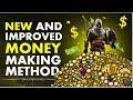 Assassin's Creed Origins: WAY Easier Money Method | Fastest Way To Get Money