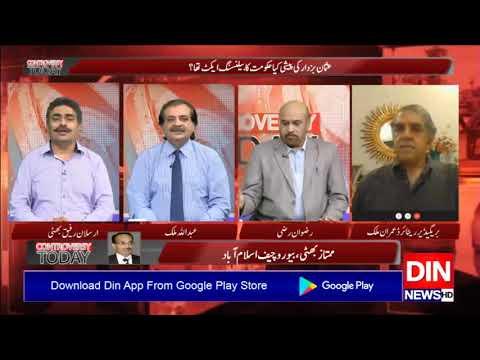 Controversy Today with Rizwan Razi on Din News   Latest Pakistani Talk Show