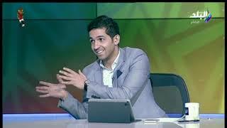 الماتش - تحليل أحمد عفيفي لفوز المغرب علي ناميبيا بكأس أمم إفريقيا