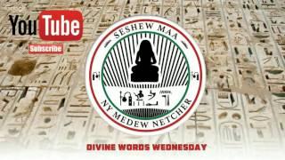 Divine Words Wednesday