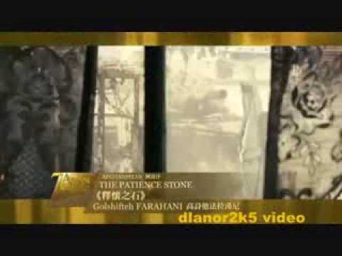 Thy Womb Movie Ni Nora Aunor Mainit Na Tinangkilik Ng HD Movie Stream