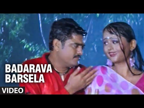 Badarava Barsela Hot Rain Dance Video Sexy Sensuous Video