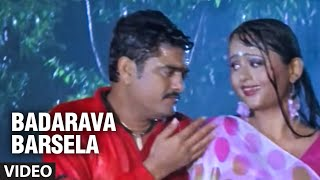 Badarava Barsela [Hot Rain Dance Video] Sexy Sensuous Video
