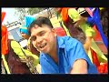 Gaadi Peeran De Dware [Full Song] Niyaz Banake Vandan