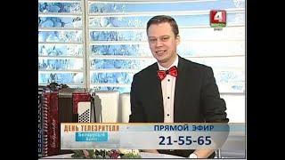 Сергей Полячук.