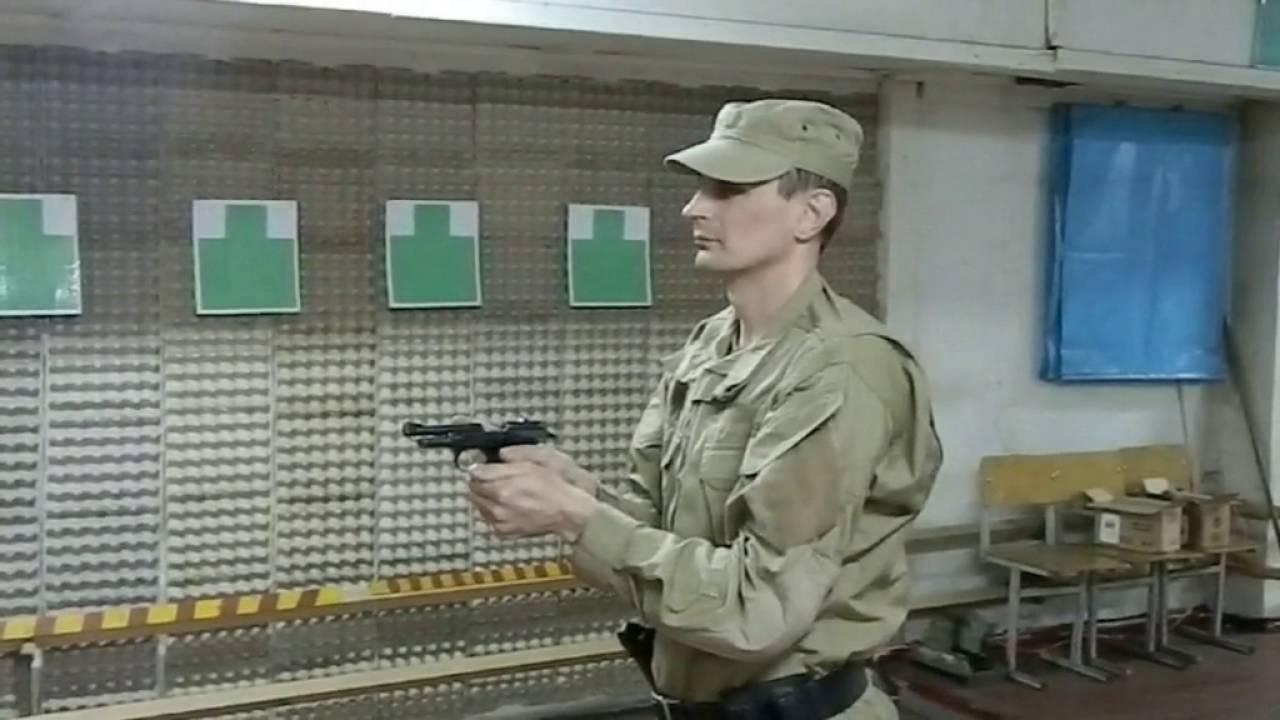 Тест на сдачу экзамена на оружие как решить задачу линейного программирования методом симплекса