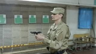 Экзамен на гражданское оружие