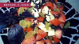 Очень вкусный  и легкий салат НЕЖНОСТЬ