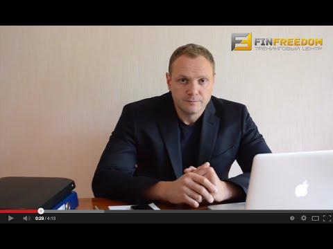 видео: Как составить агентский договор