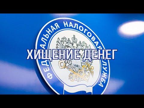 Бухгалтер налоговой на Урале, похитившая больше миллиона рублей у своих коллег, отправится в колонию