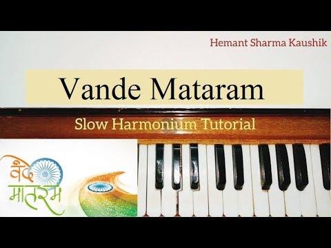 Vande Mataram Song Notes for Piano and Harmonium | Sa re ga