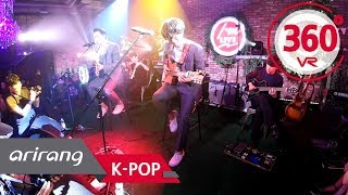 [360° Video] Peppertones (페퍼톤스) & The Bird (새) _ I'm LIVE thumbnail